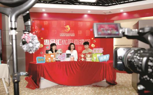 Huizhou Products Attract 110,000 Views on Live-streaming Show