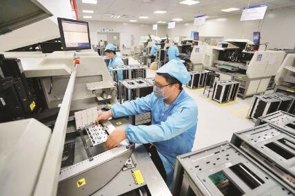Key Industrial Chains ALL Resume Work in Huizhou