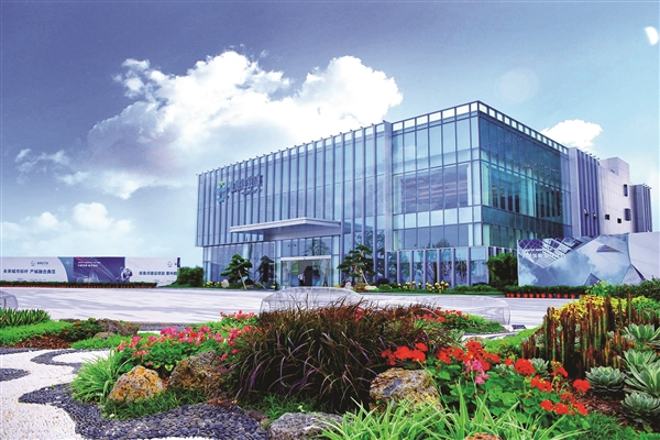 Tonghu Science City Industry Development Center Opens