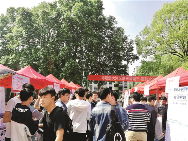 27 Huizhou-based Enterprises Recruit Talents in Hubei Province